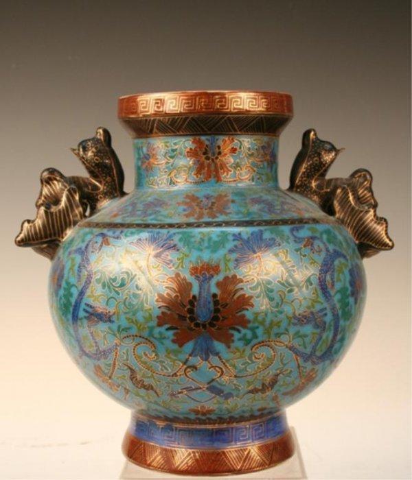 Qing-Era Chinese Porcelain 2-Handled Vase 19th C.