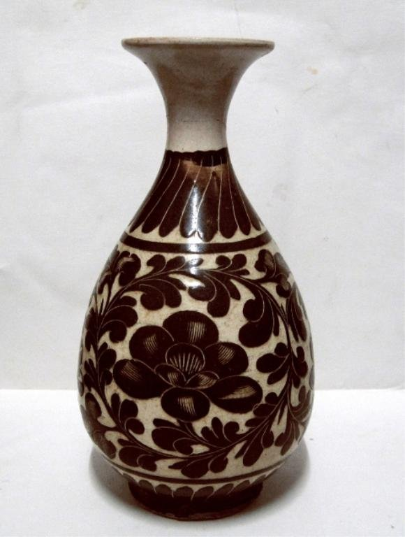 Northern Song Dynasty Chinese Ding Ware Vase