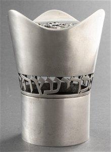 Moshe Zabari Modern Judaica Silver Etrog Box