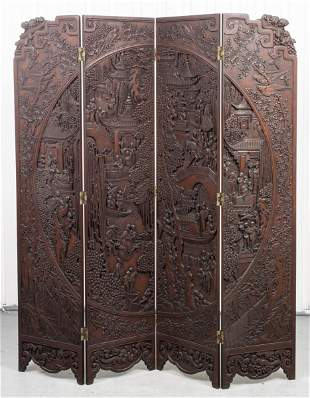 Chinese Carved Hardwood Four Panel Screen