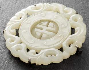 Chinese Carved White Jade & Silver Brooch