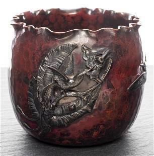 Gorham Aesthetic Movement Copper and Silver Bowl