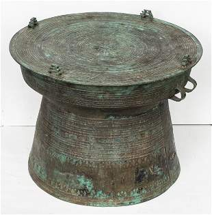 SouthEast Asian Bronze Rain Drum Table