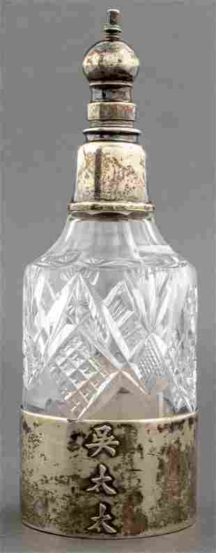 Chinese Crystal & Silver Mounted Decanter