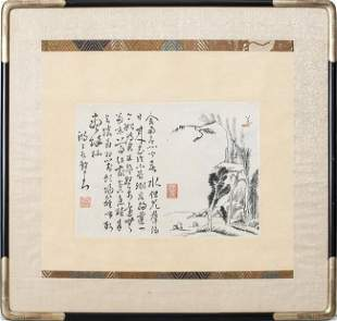 Chinese Ink on Paper, Landscape and Scripture