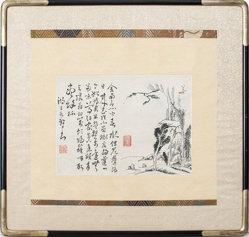 Paper Scrolls, Screens & Fan Paintings