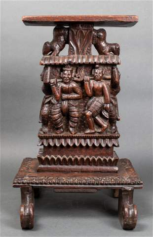 Southeast Asian Carved Wood Stand / Pedestal