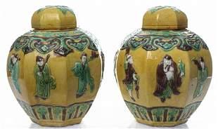 Chinese Sancai Glaze Ceramic Ginger Jars, Pair