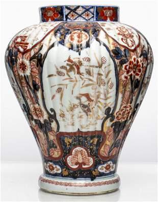 Chinese Imari Lobed Ginger Jar Vase