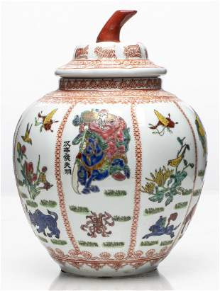 """Chinese Wucai """"Five Colors"""" Porcelain Covered Vase"""