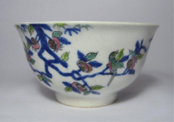 Chinese Doucai Yongzheng Bowl w/ Pomegranate
