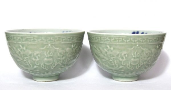 Pair of Chinese Carved Celadon Bowls