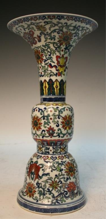Chinese Multi-Colored Porcelain Vase