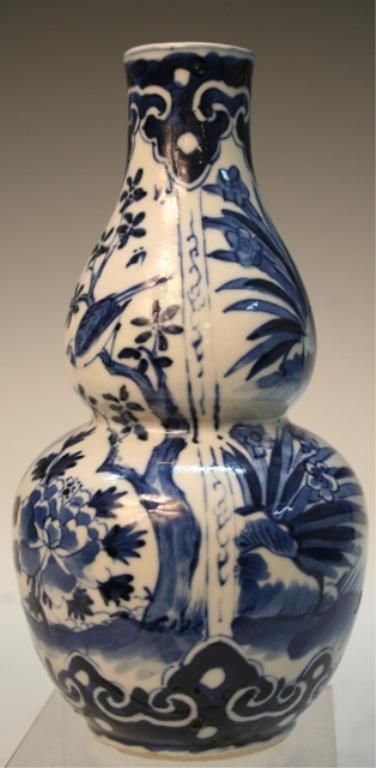 19th C. Chinese Blue & White Porcelain Gourd Vase