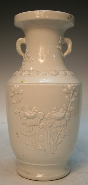 19th/20th C. Chinese White Glaze Vase