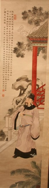 Chinese Scroll Painting of General