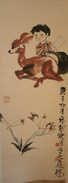 Chinese Scroll Painting of Kid
