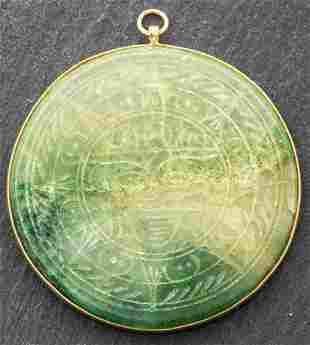 Carved Tribal Round Agate Pendant with 14K Gold