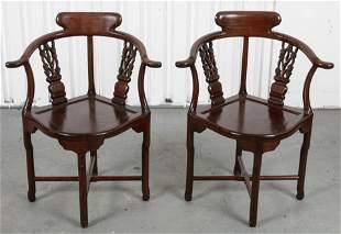 Chinese Carved Hardwood Corner Armchairs, Pair
