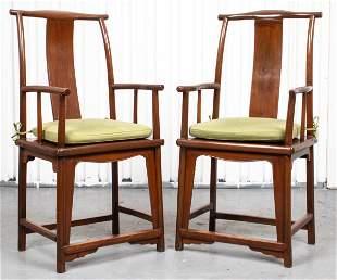 Chinese Hardwood Yoke Back Scholar's Chairs, Pair