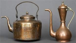 Indian Copper Teapot & Washing Pitcher, 2 PCS.
