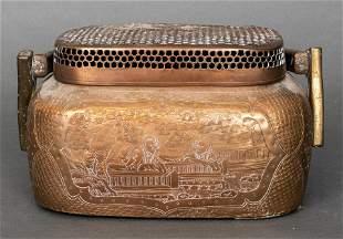 19th C. Chinese Handwarmer Copper Box