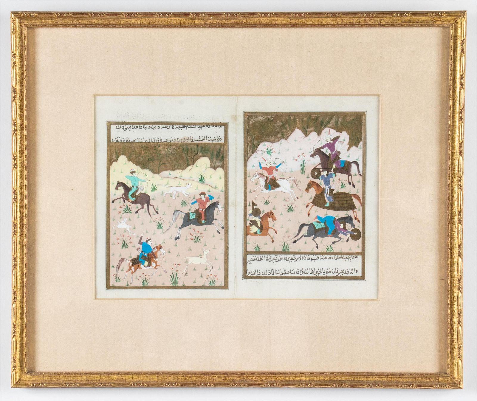 "Persian ""Archers"" Illuminated Manuscript Leaf"