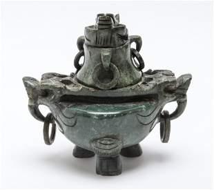 Chinese Carved Hardstone Censer