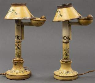 Vintage Toleware Lamps, Pair