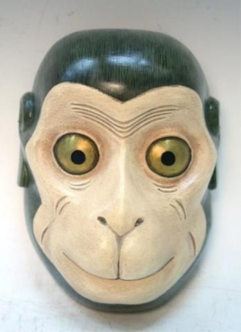 Japanese Monkey Noh Theatre Mask Saru Showa Period
