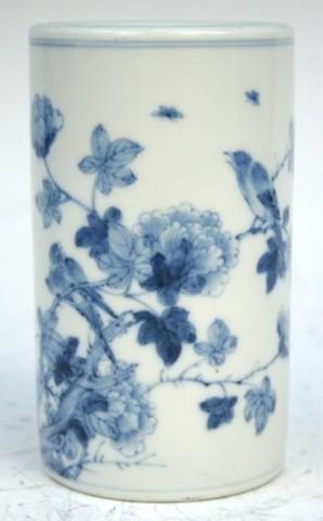 Chinese Blue & White Scholar Brushpot 19th C