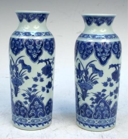 Chinese Blue & White Export Porcelain Vase Pair