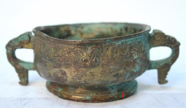 Chinese Bronze Censer 17th Century