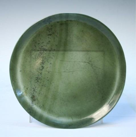 Chinese Spinach Jade Plate 18th - 19th Century