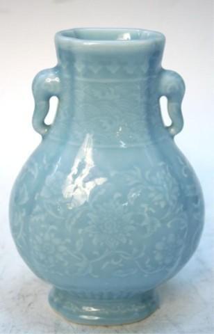 Chinese Porcelain Blue Glazed Vase 19th - 20th C