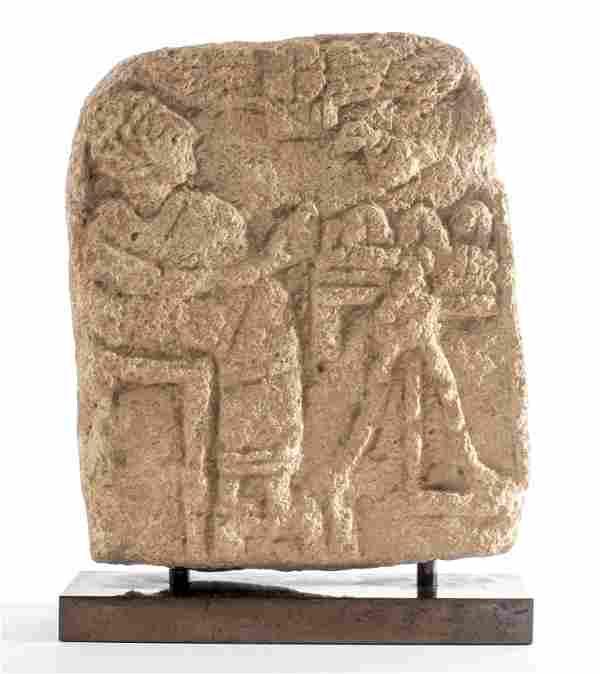 Ancient Hittite Limestone Round-Topped Stela