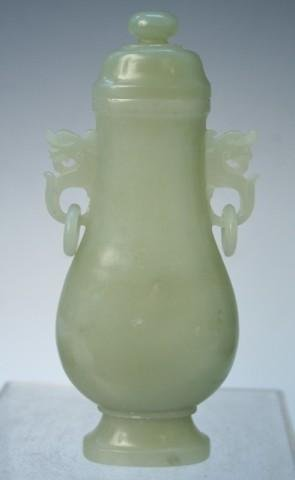 Chinese Carved Jade Covered Urn Vase