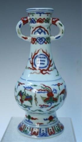 Chinese Doubled Handled Porcelain Vase