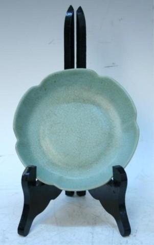 Chinese Green Porcelain Brush Washer Craquelure