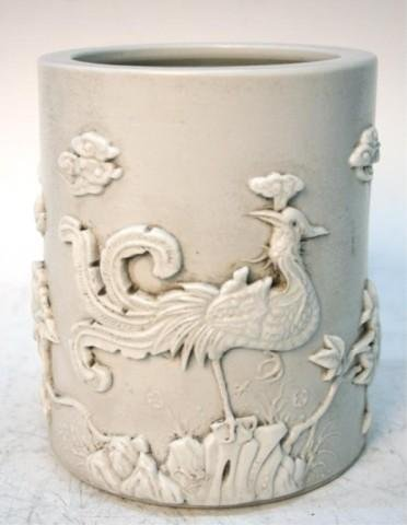 Chinese Porcelain Rooster Brushpot 19th-20th C.
