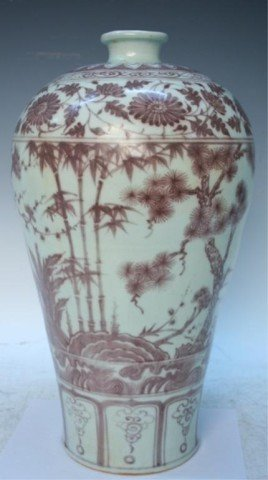 Chinese Red Glaze Meiping Porcelain Vase 20th C