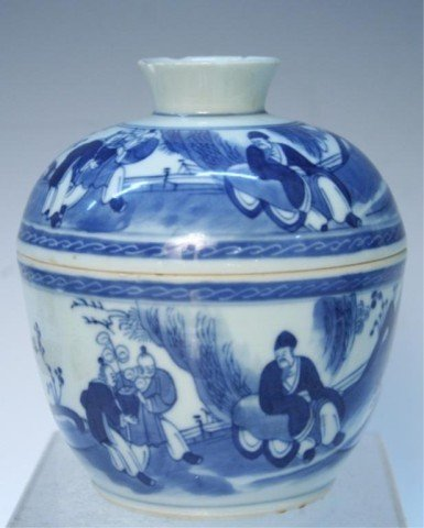 Chinese Blue & White Porcelain Covered Bowl 19th C