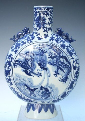 Chinese Blue & White Porcelain Moon Flask 19th C