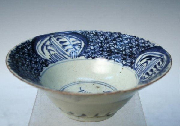 Chinese Blue-&-White Porcelain Footed Bowl 19th C.