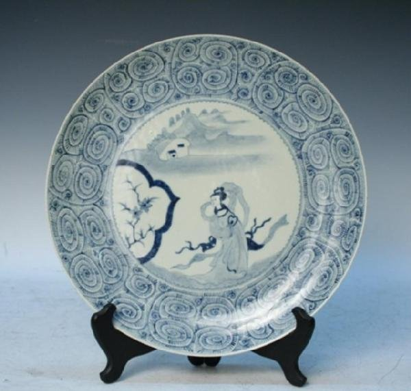 Ming Dynasty Chinese Blue-&-White Porcelain Plate