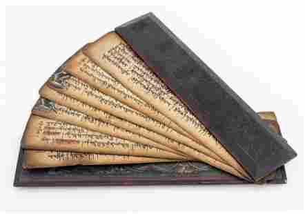 Tibetan Sutra Manuscript w Carved Wood Covers