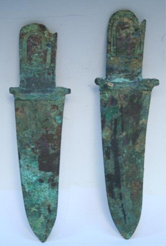 Pair Han Dynasty Chinese Bronze Daggers