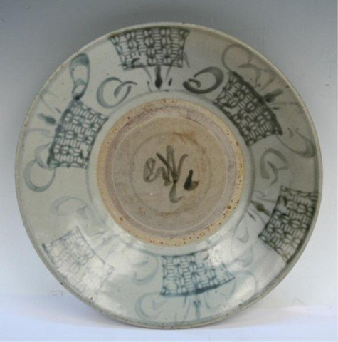 Chinese Ming Dynasty Blue-&-White Porcelain Plate
