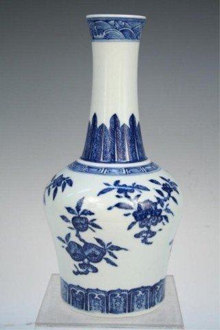 Qing Chinese Blue-&-White Porcelain Yaoling Vase