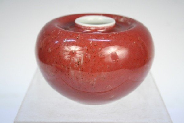 Chinese Red Apple-Style Porcelain Water Pot